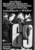 Room 69 海报