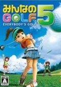 大众高尔夫5 海报