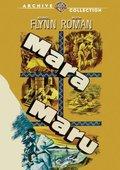 Mara Maru 海报