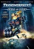 机器人战争:人类末日 海报