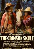 The Crimson Skull 海报