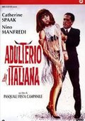 Adultery Italian Style 海报