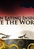 BBC:食用昆虫能否拯救世界