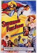 Superman Flies Again 海报