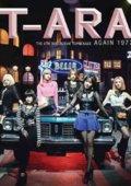 T-ara日本武道馆Jewelry Box演唱会