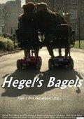 Hegel's Bagels 海报