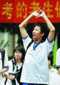 外国人眼里的中国高考