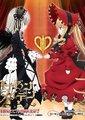 新版 蔷薇少女