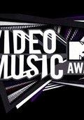 2015年MTV音乐录影带大奖