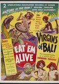 Eat 'Em Alive 海报