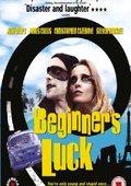 Beginner's Luck 海报