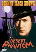 Desert Phantom 海报
