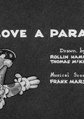 I Love a Parade 海报