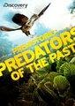 探索频道:史前掠食者