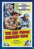 The Kid from Broken Gun 海报