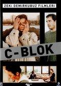 C Blok 海报