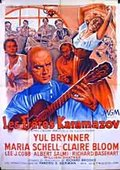 卡拉马耶夫兄弟 海报