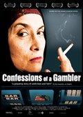 Confessions of a Gambler 海报