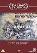 死亡之夜 海报