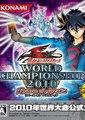 游戏王5D's世界冠军大会2010:复苏的阿卡迪亚
