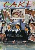 Cake: A Wedding Story 海报