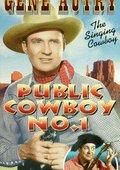 Public Cowboy No. 1 海报