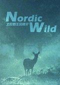 北欧野性风情录