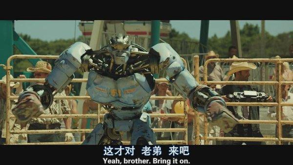 铁甲钢拳(real steel)