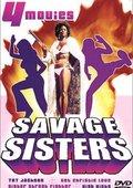Savage Sisters 海报