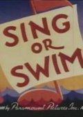 Sing or Swim 海报