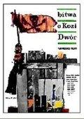 山羊领地的战争 海报