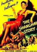 The Shanghai Story 海报