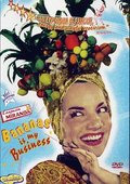 Carmen Miranda: Bananas Is My Business 海报