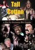 Tall Cotton 海报