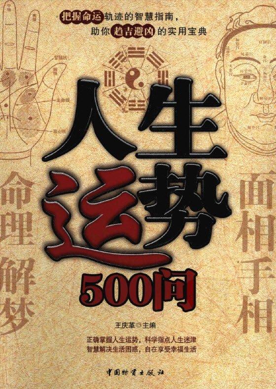 ��������500��.pdf