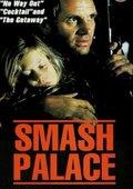 Smash Palace 海报