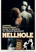 Hellhole 海报