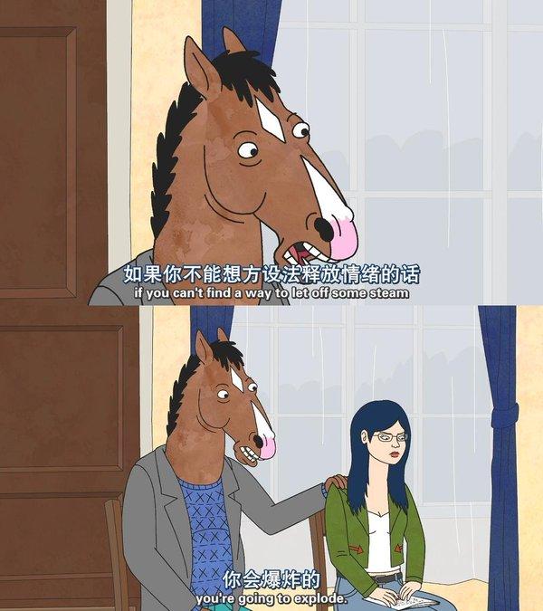 马男波杰克(bojack horseman)