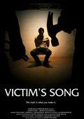 Victim's Song 海报