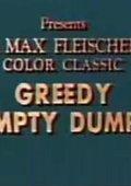 Greedy Humpty Dumpty 海报