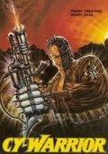 Cyborg, il guerriero d'acciaio 海报