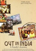 Out in India: A Family's Journey 海报