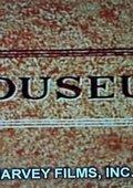 Mouseum 海报