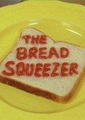 The Bread Squeezer 海报