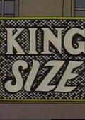 King Size 海报