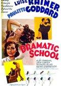Dramatic School 海报
