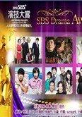 2010 SBS演技大赏