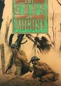 The Guns of August 海报