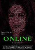 Online 海报