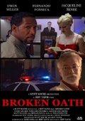 Broken Oath 海报